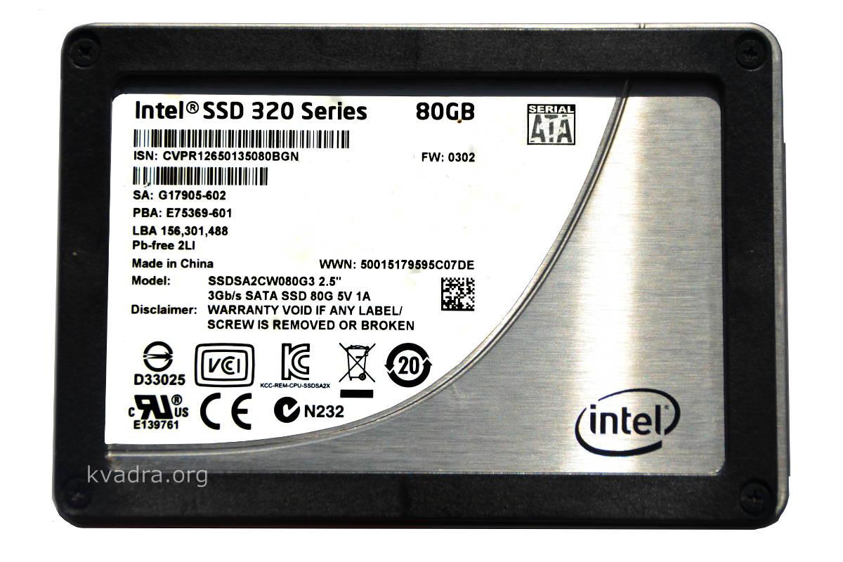 Восстановление данных с SSD Intel с ошибкой BAD_CTX 00000136