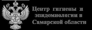ФБУЗ «Центр гигиены и эпидемиологии в Самарской области»