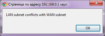 LAN subnet conflicts with WAN subnet