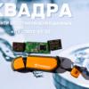 Transcend JetFlash V70 8 Гб (TS8GJFV70)